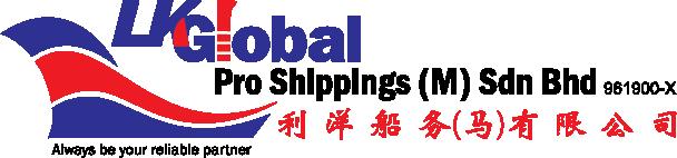 LK GLOBAL PRO SHIPPINGS